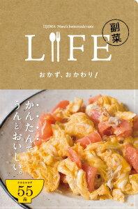 http://macaro-ni.jp/12701