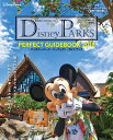 Disney PARKS PERFECT GUIDEBOOK...