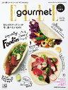ELLE gourmet (エル・グルメ) 2017年 03月号