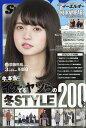 Samurai ELO (サムライ イーエルオー) 2017年 03月号 [雑誌]
