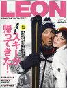 LEON (レオン) 2017年 03月号 [雑誌]