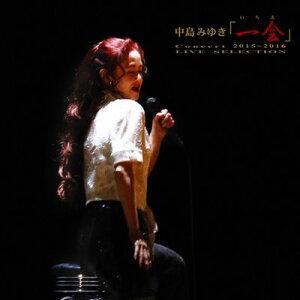 ����ߤ椭Concert�ְ���(������)2015��2016-LIVE SELECTION-