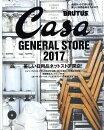 Casa BRUTUS (カーサ・ブルータス) 2017年 03月号 [雑誌]