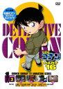 名探偵コナン PART 16 Volume3 [ 高山みなみ...