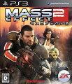 Mass Effect2 ボーナスコンテンツコレクション