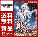 銀魂ーぎんたまー 1-71巻セット【特典:透明ブックカバー巻...