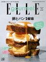 ELLE gourmet (エル・グルメ) 2018年 3月号