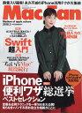 Mac Fan (マックファン) 2018年 03月号 [雑誌]
