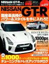 NISSAN GT-R(no.2)