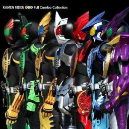 <strong>仮面ライダー</strong>オーズ Full Combo Collection(CD+DVD) [ (キッズ) ]