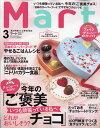 Mart (マート) 2018年 03月号 [雑誌]