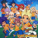 イナズマイレブンGO クロノ・ストーン ソングコレクション(CD+DVD) [ (アニメーション) ]