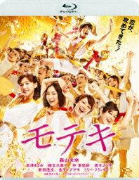 モテキ【Blu-ray】 [ <strong>森山未來</strong> ]