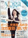 ヨガジャーナル日本版 2019年 03月号 [雑誌]