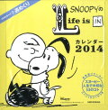 SNOOPYのLife is IN カレンダー2014 STARキャラ☆週めくり