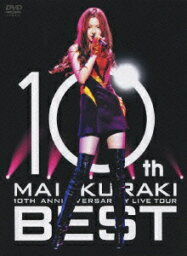"10TH ANNIVERSARY MAI KURAKI LIVE TOUR ""BEST"" [ <strong>倉木麻衣</strong> ]"