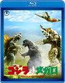 ゴジラ対メガロ 【Blu-ray】