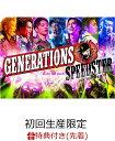 【先着特典】GENERATIONS LIVE TOUR 2016 SPEEDSTER(初回生産限定)(ステッカーシート付き) [ GENERATIONS fro...