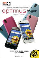 opTimus��bright