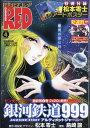 チャンピオン RED (レッド) 2020年 04月号 雑誌