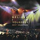 YUKI KOYANAGI LIVE TOUR 2012 「Believe in yourself」 BEST SELECTION(CD+DVD) [ 小柳ゆき ]
