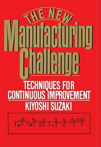 The_New_Manufacturing_Challeng