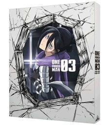 ワンパンマン 3 特装限定版 【Blu-ray】 [ <strong>古川慎</strong> ]