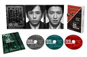 検察側の罪人 Blu-ray 豪華版【Blu-ray】 [ 木村拓哉 ]