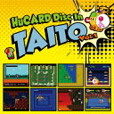 HuCARD Disc In TAITO Vol.1 [ (ゲーム・ミュージック) ]