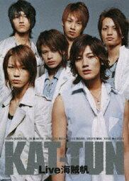 <strong>KAT-TUN</strong> Live 海賊帆 [ <strong>KAT-TUN</strong> ]