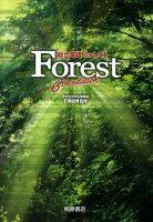 総合英語Forest6th edit