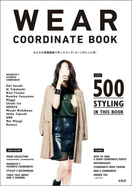 WEAR��COORDINATE��BOOK