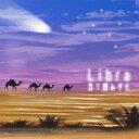 Libra [ 五十嵐みずも ]