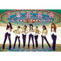 【輸入盤】 T-ara 2nd Mini Album - Temptastic
