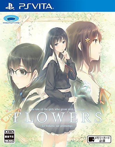 FLOWERS PS Vita版