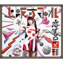 恋する図形(cubic futurismo)(期間限定盤 CD+DVD) [ 上坂すみれ ]