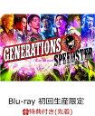 【先着特典】GENERATIONS LIVE TOUR 2016 SPEEDSTER(初回生産限定)(ステッカーシート付き)【Blu-ray】 [ GENERA...