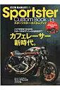 Sportster Custom Book(vol.13) カフェレーサー新時代。 (エイムック)