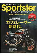 Sportster��Custom��Book��vol��13��