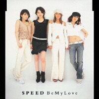 Be_My_Love