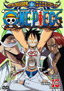 ONE PIECE ワンピース 9THシーズン エニエス・ロビー