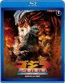ゴジラ2000ミレニアム 【Blu-ray】