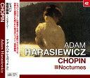 ハラシェヴィチ/ショパン:夜想曲集〜ノクターン〜 [NAGAOKA CLASSIC CD] (<CD>) 永岡書店編集部