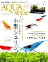 楽天楽天ブックスAqua Style VOL.7