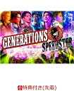 【先着特典】GENERATIONS LIVE TOUR 2016 SPEEDSTER(ステッカーシート付き) [ GENERATIONS from EXILE ...