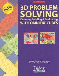 3D_Problem_Solving��_Grades_6_t