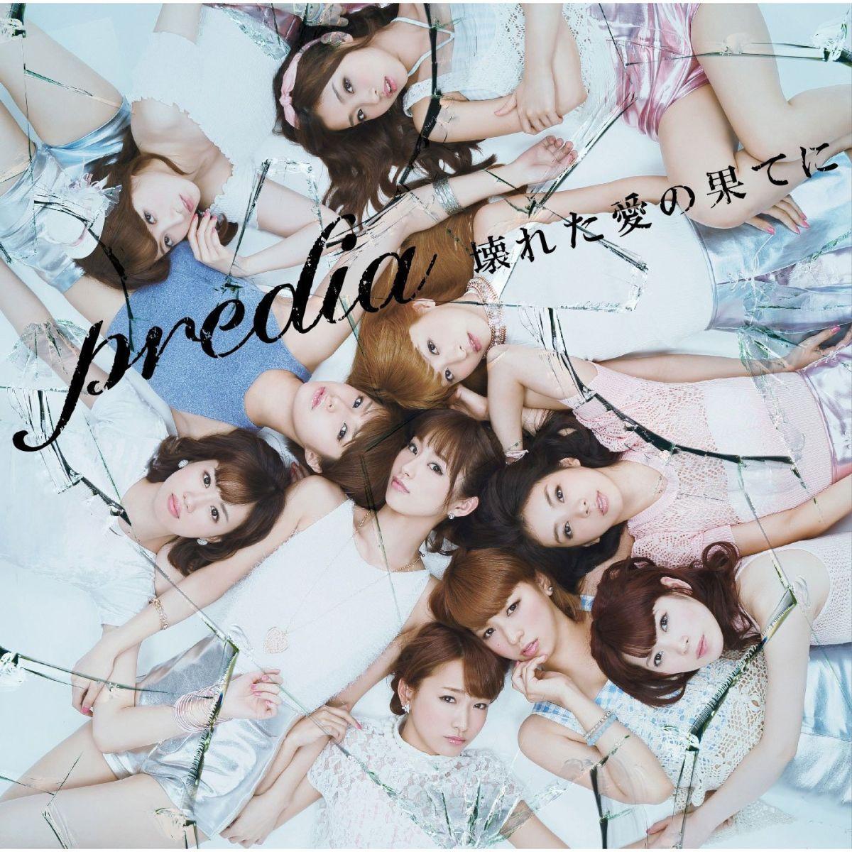 壊れた愛の果てに(TypeA CD+DVD)