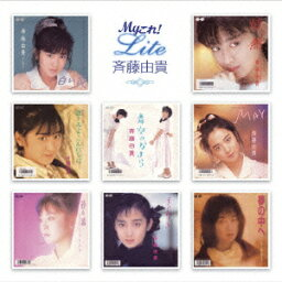 Myこれ!Lite <strong>斉藤由貴</strong> [ <strong>斉藤由貴</strong> ]