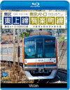 ゼンリン住宅地図 B4判 埼玉県 和光市 発行年月202005 11229011F 【透明ブックカバー付き!】