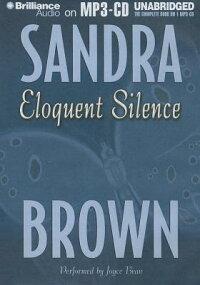 EloquentSilence